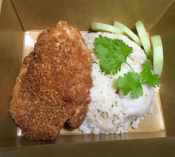 Arroz con pollo frito – Kao Man Gai Tod