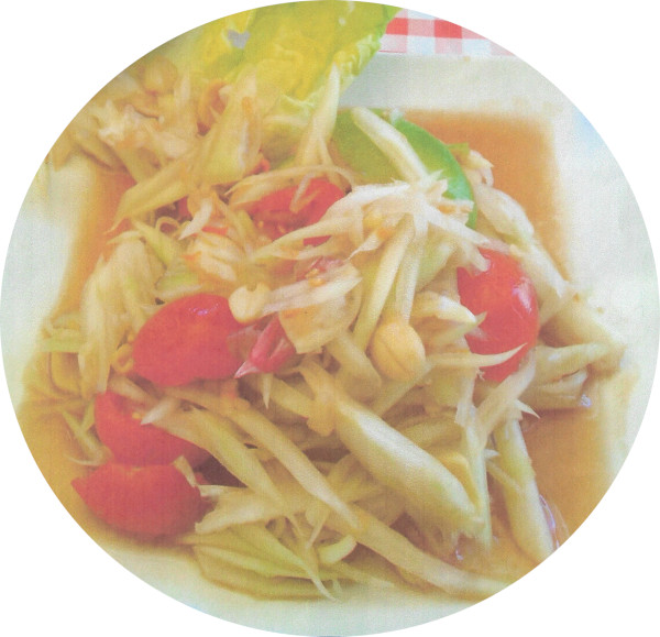 Ensalada de papaya verde – Som Tam Thai (Veg)